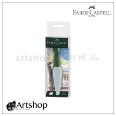 Faber-Castell 輝柏 自來水筆 M