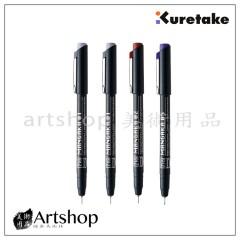 日本 Kuretake 吳竹 0.1代針筆淡藍色、灰色、茶色、紫色 0.1-0.5(mm)