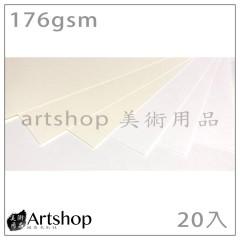 萊妮紙 (A4) 20入 黃/白兩色可選