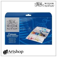 英國 WINSOR&NEWTON 溫莎牛頓 Cotman 12色 8ml 含調色盤