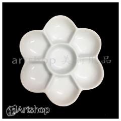 天成 12公分 梅花盤(瓷器) 調色盤