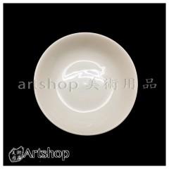天成 10公分 國畫調色專用 碟子 調色盤 瓷器