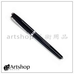 鋼筆式可充墨小楷狼毫毛筆