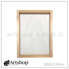 150目絹網 絹印框 16K 30X22.9(cm)
