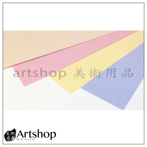 高登 日本雅紋紙 A4 (15入) 四色可選 (粉紅/黃/藍/膚)
