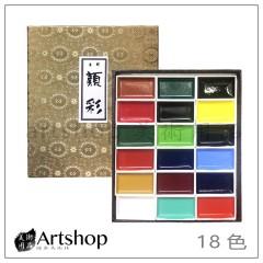 日本 KISSHO 吉祥顏彩 國畫顏料 日本畫 18色
