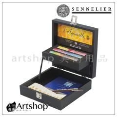 法國 SENNELIER 申內利爾 塊狀水彩 24色 木盒 N131631.00