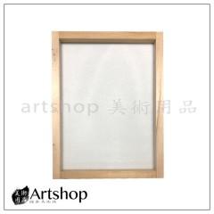 150目絹網 絹印框 16K 30X23(cm)