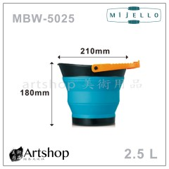韓國 MIJELLO 美捷樂 專家用多功能伸縮洗筆桶 MBW-5025