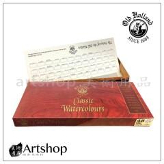 荷蘭 Old Holland 老荷蘭 塊狀水彩48色 鐵盒 15057