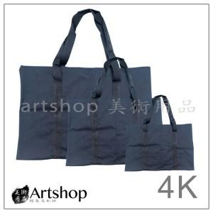 簡易畫袋 4K