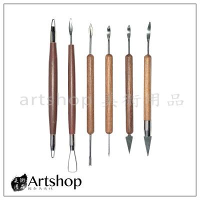 紅木雷絲工具 6入 雕刻工具