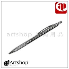 AP 普思 Nationart 9700 漸進式 工程筆 2.0mm