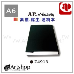 AP 素描寫生速寫本 (A6) Z4913
