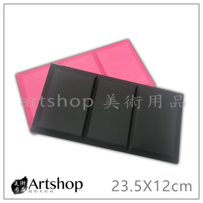 密閉式調色盤 水彩調色盤 26格 質感霧面 23.5X12cm 粉 黑 兩色可選