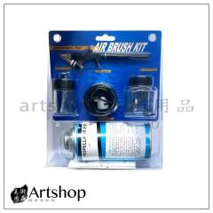 Airbrush Kit AB101 簡易噴槍組