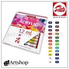 荷蘭 TALENS 泰倫斯 ArtCreation 壓克力顏料 12ml (24色)