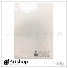 ACTON 雅頓 中性素描紙 25×35cm 150g 10入