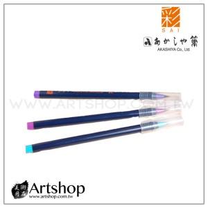 日本 AKASHIYA 彩SAI 傳統色彩繪毛筆 (20色) 單支