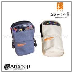 日本 AKASHIYA 彩SAI 傳統色彩繪毛筆 (20色 寫生筆袋組)