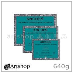 ARCHES 水彩本 640g 冷壓 自然白 100%棉 10入