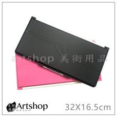 密閉式調色盤 質感霧面 水彩調色盤 33格 可拆式 32X16.5cm 粉 黑 兩色可選