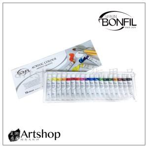西班牙BONFIL壓克力顏料12cc(18色)