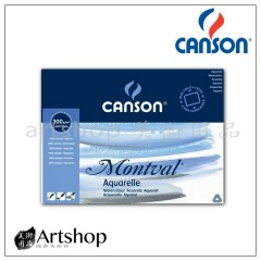 法國 CANSON 康頌 Montval 水彩本 300g (18x25cm) 膠裝12入