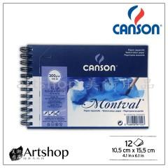 法國 CANSON 康頌 Montval 水彩本 300g (10.5X15.5cm) 圈裝12入