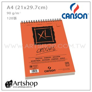 法國 CANSON 康頌 XL素描本 (A4) 圈裝120入