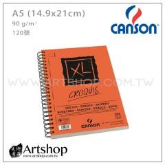 法國 CANSON 康頌 XL素描本 (A5) 長邊圈裝120入 #40074238