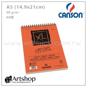 法國 CANSON 康頌 XL素描本 (A5) 圈裝60入