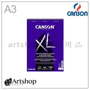 法國 CANSON 康頌 XL 圈裝 麥克筆專用速繪本 250g 30張 A3/A4