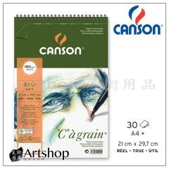 法國 CANSON 康頌 C'A 速寫本 A4 圈裝 30入 21x29.7cm
