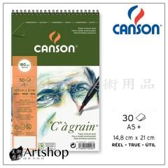 法國 CANSON 康頌 C'A 速寫本 A5 圈裝 30入 14.8x21cm