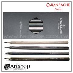 瑞士 CARAN D'ACHE 卡達 第六代限量版 珍稀原木鉛筆組 (4支入)