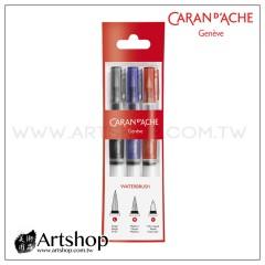 瑞士 CARAN D'ACHE 卡達 水筆桿組 (1組3入) 三種規格筆頭,一次滿足!