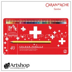 瑞士 CARAN D'ACHE 卡達 SWISSCOLOR 水性色鉛筆 (40色) 紅盒