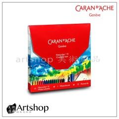瑞士 CARAN D'ACHE 卡達 專業水溶性蠟筆15色 附水筆、明信片(限量版)
