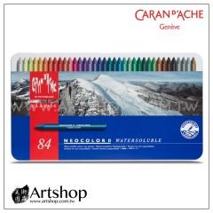 瑞士 CARAN D'ACHE 卡達 NEOCOLOR II 專業級水性蠟筆 (84色)
