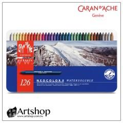 瑞士 CARAN D'ACHE 卡達 NEOCOLOR II 專業級水性蠟筆 (126色)
