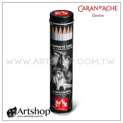 瑞士 CARAN D'ACHE 卡達 GRAPHITE 專家級素描鉛筆 (15入) 鐵桶