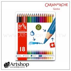 瑞士 CARAN D'ACHE 卡達 FANCOLOR 水性色鉛筆 (18色) 白盒