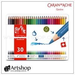 瑞士 CARAN D'ACHE 卡達 FANCOLOR 水性色鉛筆 (30色) 白盒