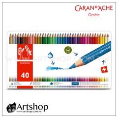 瑞士 CARAN D'ACHE 卡達 FANCOLOR 水性色鉛筆 (40色) 白盒