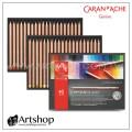 瑞士 CARAN D'ACHE 卡達 LUMINANCE 6901 極致專家級油性色鉛筆 (40色)