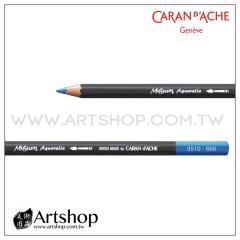 瑞士 CARAN D'ACHE 卡達 MUSEUM 博物館級水性色鉛筆 (單支) 76色可選