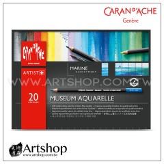 瑞士 CARAN D'ACHE 卡達 MUSEUM 博物館級水性色鉛筆 (20色) 海景