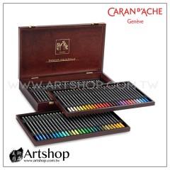 瑞士 CARAN D'ACHE 卡達 MUSEUM 博物館級水性色鉛筆 (80色) 木盒