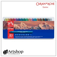 瑞士 CARAN D'ACHE 卡達 NEOCOLOR I 專業級油性蠟筆 (30色)